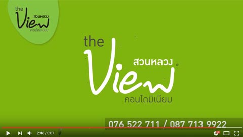 The View Condo 3D Animation