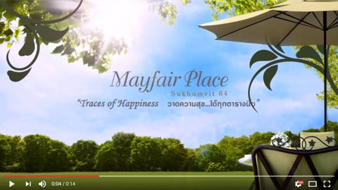 Mayfair Place Motion Graphic