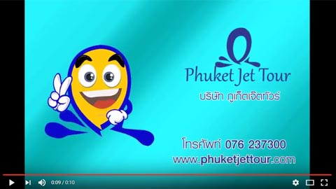 Phuket Jet Tour Korea Cinema Advertising