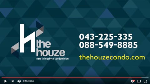 The Houze Condo HD Presentation